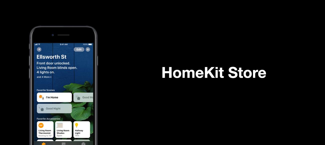 Homekit Store